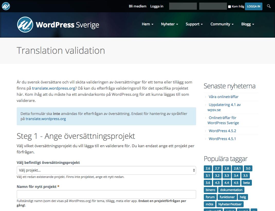WordPress Sveriges hemsida - översättningsprojekt